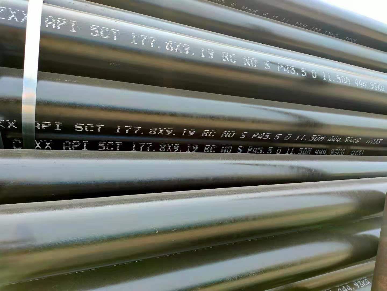 沁阳177.8石油套管